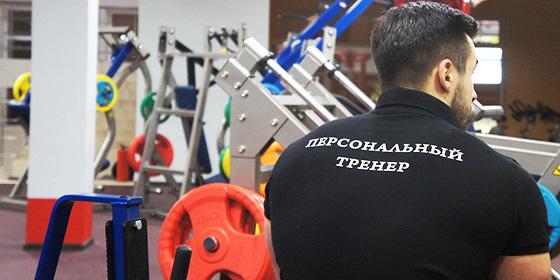 диетолог ногинск электросталь